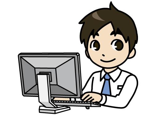川嶋高行税理士事務所の求人情報を見る