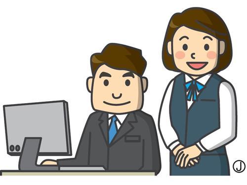橋本商事株式会社の求人情報を見る