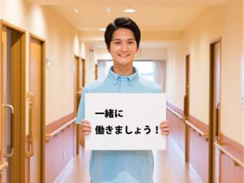 ツクイ・サンシャイン富士の求人情報を見る