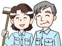 株式会社メンテックカンザイ浜松支店の求人情報を見る