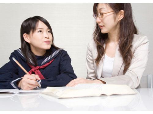 IVY個別指導学院の求人情報を見る