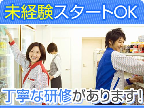 株式会社ゼロン東海 浜松営業所の求人情報を見る