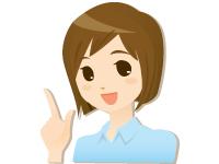 有限会社アクシス十和田の求人情報を見る