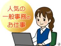 有限会社東京森商の求人情報を見る