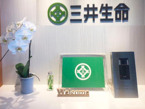 三井生命保険株式会社 横浜支社 港南営業部の求人情報を見る