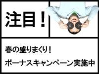 東京ビジネス株式会社SPACE事業部 川崎支店の求人情報を見る