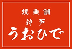 ★☆NEWスタッフ募集!!☆★