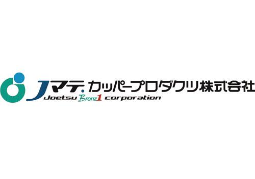 Jマテ.カッパープロダクツ 株式会社の求人情報を見る