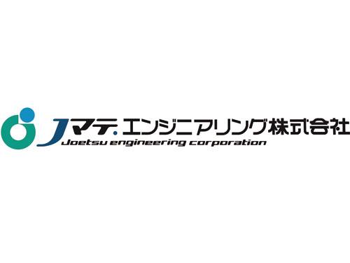 Jマテ.エンジニアリング 株式会社の求人情報を見る