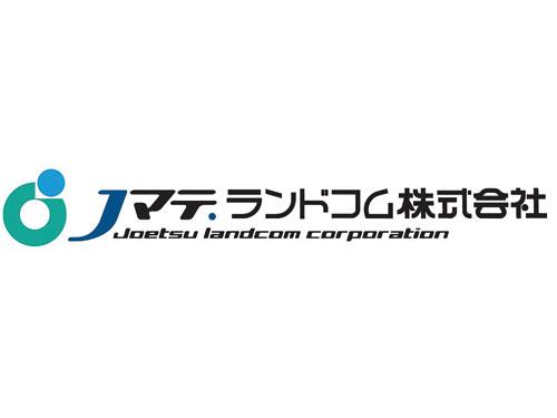 Jマテ.ランドコム 株式会社の求人情報を見る