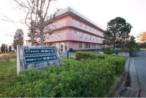 医療老人保健施設 湘南の丘の求人情報を見る
