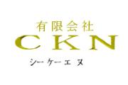 事業所ロゴ・有限会社CKNの求人情報
