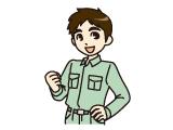 秋山開発有限会社  渡辺古越路鉱山の求人情報を見る