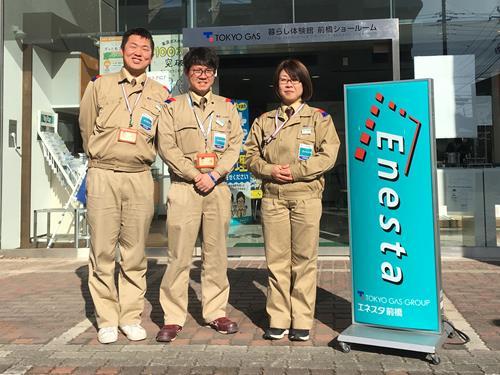 エネスタ高崎西店の求人情報を見る