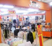 Fashion Beauty Junko コスモ店の求人情報を見る