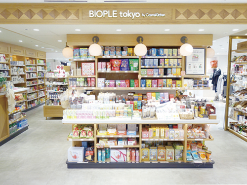 Biople by Cosme Kitchen 金沢百番街リント店の求人情報を見る