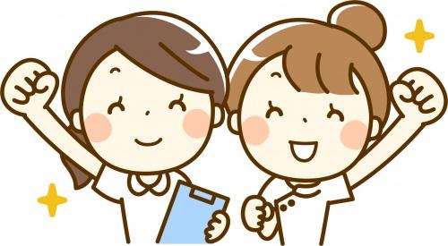 矢野医院の求人情報を見る
