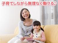 名古屋ヤクルト販売株式会社の求人情報を見る