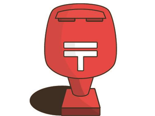 日本郵便株式会社 北上郵便局の求人情報を見る