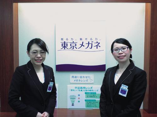 株式会社東京メガネ 盛岡カワトク店の求人情報を見る