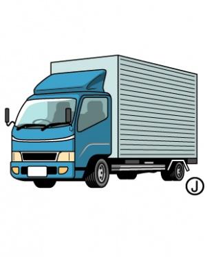 ㈱丸祐運送八戸営業所の求人情報を見る