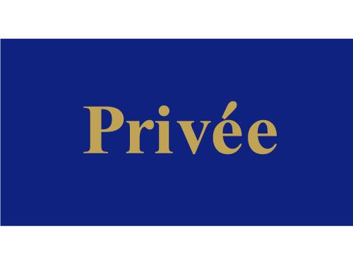 プリヴェ運輸株式会社の求人情報を見る