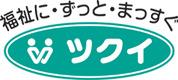 株式会社 ツクイ平塚の求人情報を見る