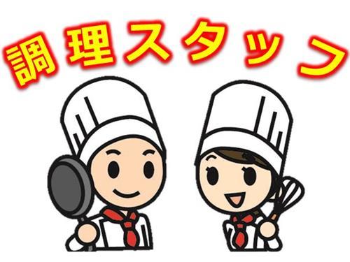 (運営会社)箱根プレザント株式会社の求人情報を見る