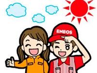株式会社 にいがたエネルギー Dr.Driveセルフ長岡インター店の求人情報を見る