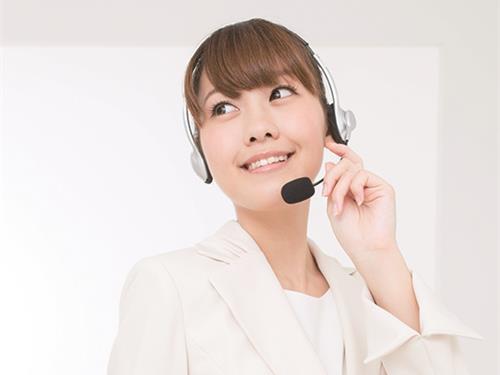 株式会社NTT東日本サービスひたちなか116センタの求人情報を見る