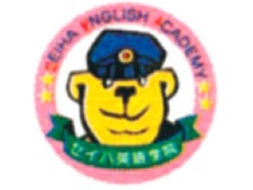 セイハ英語学院の求人情報を見る
