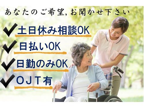 株式会社キャリア 仙台支店の求人情報を見る