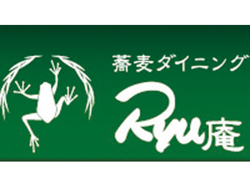 蕎麦ダイニング Ryu庵の求人情報を見る