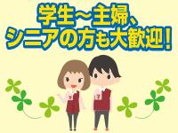 セブンイレブン守山石田町店の求人情報を見る