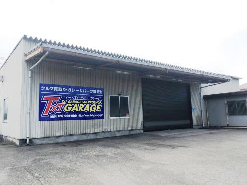 株式会社ティーバイティーガレージ 栃木店の求人情報を見る