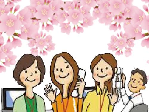 名古屋市東区いきいき支援センターの求人情報を見る