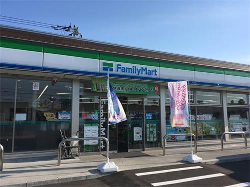 ファミリーマート富山鍋田店の求人情報を見る
