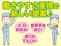株式会社滋賀親蜻会の求人情報を見る