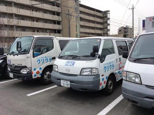 (株)ナック クリクラ名古屋営業所の求人情報を見る
