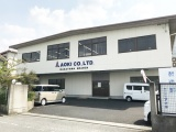事業所ロゴ・株式会社 アオキの求人情報