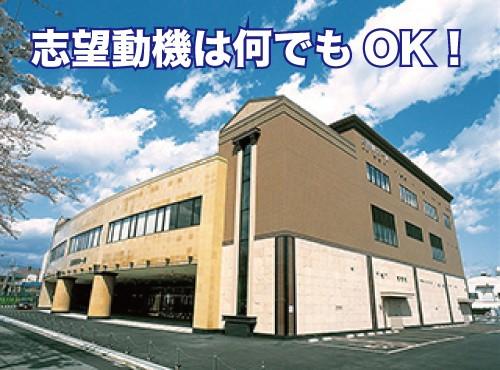 株式会社セレマ 京都第5代理店 の求人情報を見る