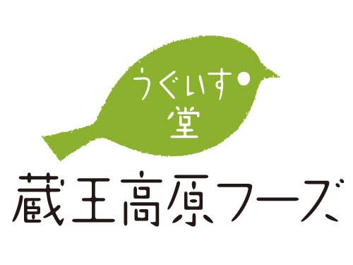 株式会社 蔵王高原フーズの求人情報を見る