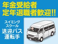 株式会社 志・JAPAN(こころ・じゃぱん)の求人情報を見る