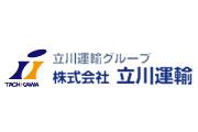 会社ロゴ・株式会社立川運輸 宮城営業所の求人情報