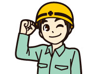 株式会社東北仮設サービス 角田営業所の求人情報を見る
