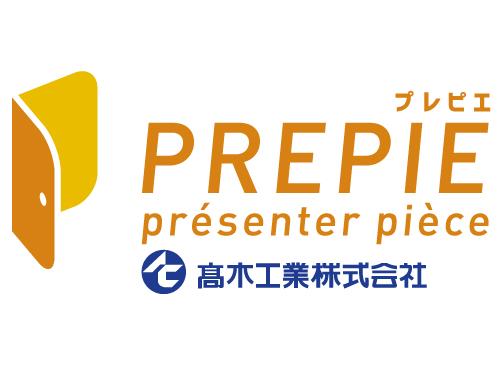 高木工業株式会社 プレピエ仙台採用センターの求人情報を見る