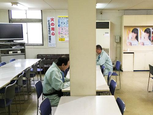 ニットサービス株式会社 阪南サービスセンターの求人情報を見る