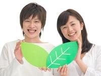 株式会社ソシアリンク 古川営業所の求人情報を見る