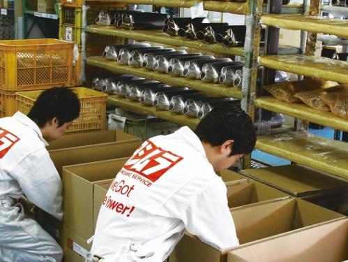 株式会社ヨシムラジャパンの求人情報を見る