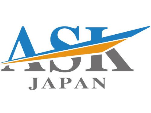 株式会社ASKジャパンの求人情報を見る